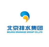 北京排水集团满意度证明